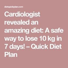 Cardiologist revealed an amazing diet: A safe way to lose 10 kg in 7 days! – Quick Diet Plan