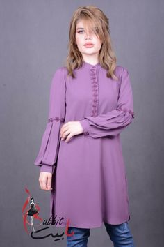 New kurti Frock Fashion, Abaya Fashion, Muslim Fashion, Fashion Dresses, Beautiful Casual Dresses, Stylish Dresses For Girls, Girls Dresses, Mode Abaya, Mode Hijab