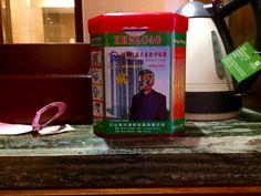 Kiinalaisen hotellin vakiovaruste
