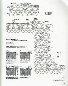 5c Lets Knit Series NV80324 2013 - 轻描淡写的日志 - 网易博客
