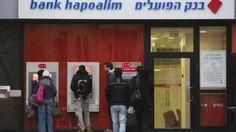 US blasts European banks' decision to blacklist Israeli firms – To read 2/1/14 Times of Israel article, click http://www.timesofisrael.com/major-european-institutions-blacklist-israeli-banks/