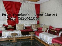 salon marocain - Salon Marocain Contemporain