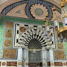 محراب مسجد النبوي