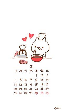 Cute Food Drawings, Kawaii Drawings, Cartoon Drawings, Cute Wallpaper For Phone, Cute Patterns Wallpaper, Cute Calendar, Kawaii Illustration, Anime Akatsuki, Calendar Wallpaper
