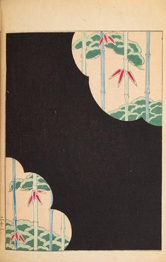 Selected pages from 1901 and 1902 issues of Shin-Bijutsukai, a Japanese design magazine. You can see the original magazines in their wonderful entirety here in our Books collection . Japanese Patterns, Japanese Prints, Japanese Design, Japanese Drawings, Artwork Prints, Fine Art Prints, Lino Prints, Block Prints, Image Theme