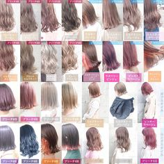 My Hairstyle, Easy Hairstyles, Hair Arrange, Blue Moon, Hair Designs, Hair Inspo, Dyed Hair, Beauty Hacks, Hair Care