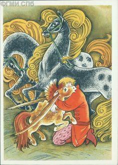 Vintage Soviet postcard Mikhailo Potyk by Ivan Bilibin Russian illustration 1973