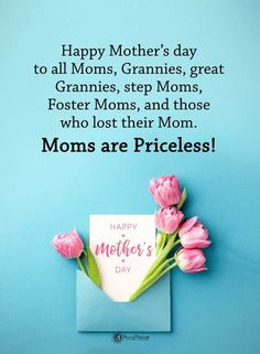 Happy Mothers Day Pictures, Happy Mothers Day Wishes, Happy Mother's Day Greetings, Birthday Cards Images, Happy Birthday Cards, Birthday Greetings, Thursday Morning Quotes, True Feelings Quotes, Life Quotes