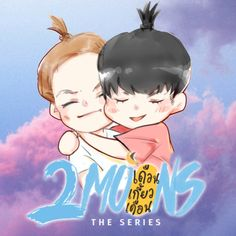 MingKit ✨Cuties✨ 2moons The Series, 2 Moons, Lgbt Love, Beautiful Love, Bts Boys, Sd, Kawaii, Fan Art, Illustrations