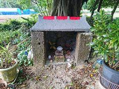 小波蔵集落の拝所