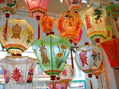 Asian lanterns beautiful and ornate.