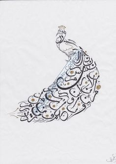 Arabic Calligraphy - Peacock - Original Portrait- Works by WhySeenCalligraphy