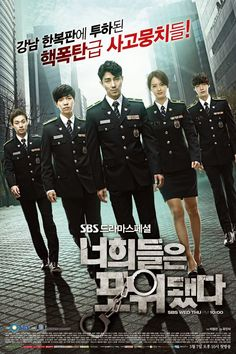 Dicas Doramas: You're all Surrounded (K-Drama) #YoureAllSurrounded #kdrama