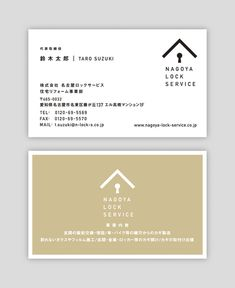 名刺デザイン Nail Polish q. Nagoya, Branding Design, Logo Design, Ticket Design, Name Card Design, Bussiness Card, Letterpress Business Cards, Business Card Design Inspiration, Id Design
