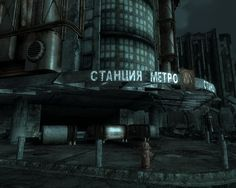 Локализация текстур Fallout 3: Game of the Year Edition
