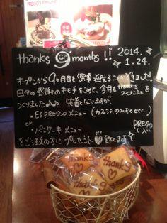 おはようございます(*^^) 本日は、OPENから9か月目♪ ということで、 本日もThanksフィナンシェ焼きあがりました♪  ぜひ~、お越しの際は、 エスプレッソメニュー or パンケーキメニューをご注文くださいませ☆  毎日の感謝の気持ちを込めて☆  CAFE by PREGO一同♪   2014.1.24.