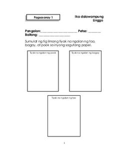 Learning materials / modules in Mother Tongue Base Quarter 3 and 4 Filipino Words, Activity Sheets, Elementary Education, Grade 1, Curriculum, Haha, Learning, Mtb, Board