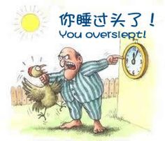 Learn Chinese with funny pics: 你睡过头了! You overslept!