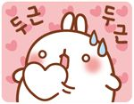 Molang in love~! {gif}