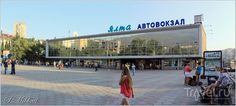 Ялта, Автовокзал