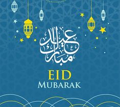 Have a blessed and safe Eid. Eid Mubarak from our family to yours! Photo Eid Mubarak, Carte Eid Mubarak, Eid Mubarak Wünsche, Eid Mubarak Hd Images, Happy Eid Mubarak Wishes, Eid Ul Adha Images, Eid Mubarak Messages, Eid Mubarak Greeting Cards, Eid Cards