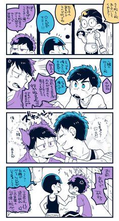 埋め込み画像 Osomatsu San Doujinshi, Ichimatsu, Artist Names, Fangirl, Brother, Fandoms, Kawaii, Manga, Cute