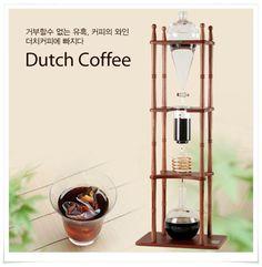 Dutch Coffee.  찬물로 내려 먹는 독특한 커피 Dutch Coffee.