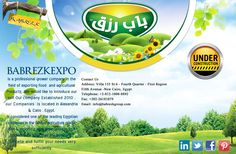 Under Construction, Cairo, Egypt, Products, Hand Warmers, Gadget