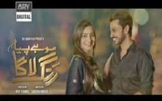 Mohe Piya Rang Laga Last Episode 89 Ary Digital 13th June 2016