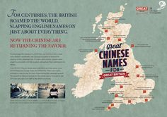 2015 PR Gold: Great Chinese Names For Great Britain, Visit Britain and Ogilvy Beijing