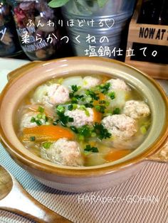 Asian Recipes, Healthy Recipes, Ethnic Recipes, Cooking Tips, Cooking Recipes, I Want Food, One Pot Meals, Japanese Food, I Foods