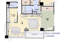 我が家を片付けるために、思い切ってモノを処分・整理したにもかかわらず、まだ片付かない……。 自分は収納が上手で… Floor Plans, Floor Plan Drawing, House Floor Plans