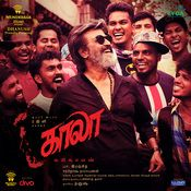 Kaala Tamil Mp3 Song Songs Mp3 Song Download