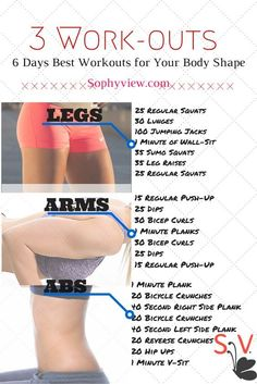 6 Days Best Workouts for Your Body Shape legs arms abs: