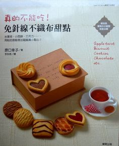 Paperback: 85 pages Language: Chinese (Translated from the Japanese Version) Condition: Brand New  Contents:  This book teaches you how to make apple tart biscuit cookies chocolate and more from felt