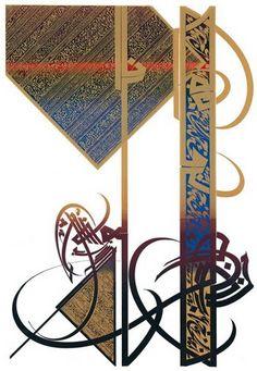 Nja Mahdaoui illumine Paris de sa calligraphie