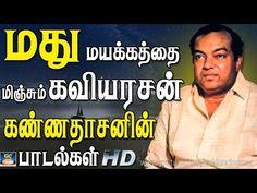 கவியரசன் கண்ணதாசனின் வெற்றி பயண பாடல்கள் | Kannadhasan Vetri Padalgal - YouTube