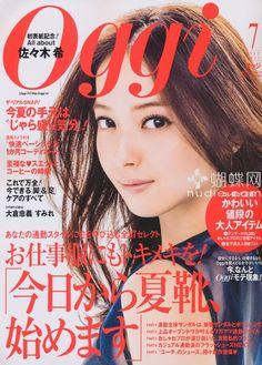Nozomi Sasaki , Oggi Japan , Oggi Japan Magazine