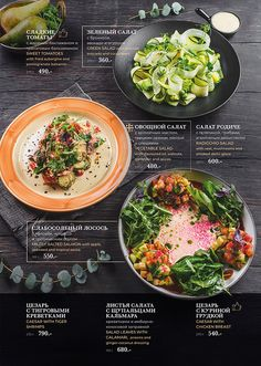 on Behance Food Web Design, Food Graphic Design, Food Poster Design, Cafe Menu Design, Restaurant Menu Design, Restaurant Identity, Restaurant Restaurant, Restaurant Concept, Catering Menu