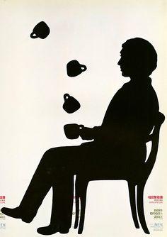 Japanese Poster: Private Exhibition. Shigeo Fukuda. 1981 - Gurafiku: Japanese Graphic Design
