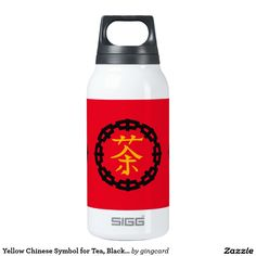 Yellow Chinese Symbol for Tea, Black Dragon Border 10 Oz Insulated SIGG Thermos Water Bottle