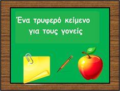 ...Το Νηπιαγωγείο μ' αρέσει πιο πολύ.: Κείμενο για την πρώτη μέρα για τους γονείς Back 2 School, Beginning Of School, New School Year, First Day Of School, Primary School, Summer Crafts, Diy And Crafts, Greek Language, Preschool Education