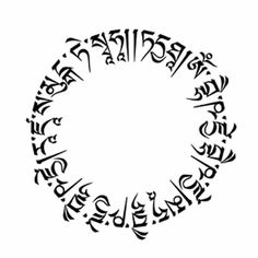 """""""Emanate from Emptiness"""": Mantra-of- the-Heart-Sutra"""