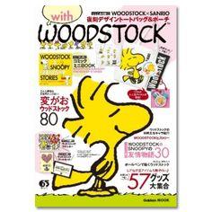 with WOODSTOCK