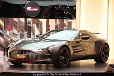 aston-martin-one-77-q-series... UNF.