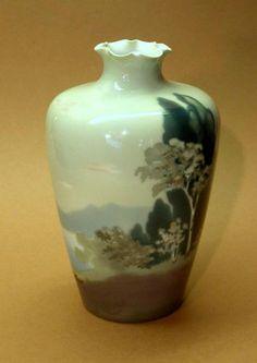Rosenthal Vase 18.5 cm Vase, Ebay, Home Decor, Decoration Home, Room Decor, Vases, Home Interior Design, Home Decoration, Interior Design