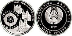 Беларусь 1 рубль, 1999 год. Католическое рождество