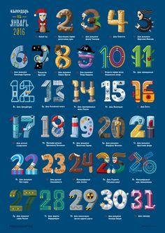 2016 Calendar, Diy Calendar, Presidents Day, January, Japanese, Homemade Calendar, Japanese Language