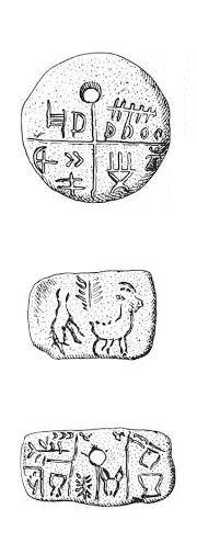 """Identitate nationala? Tablitele de la #Tartaria: """"Celelalte candidate la cea mai veche scriere din lume și anume, scrierile egipteană, Harappa și cea sumeriană, datează toate din jurul datei de c. 3200-3500 î.Hr.  Evident, distanța în timp între 3500 î.Hr. și 5500 î.Hr. este mare. Tăblițele de la Tărtăria au fost descoperite în anul 1961 de către arheologul Nicolae Vlassa… """""""