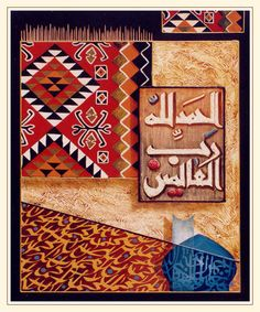 Arab Islamic art in words  http://about.me/abdurrahim_attalhi